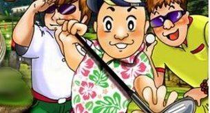 第1回ゴルフ対決ドンパリンカップ in Japan2