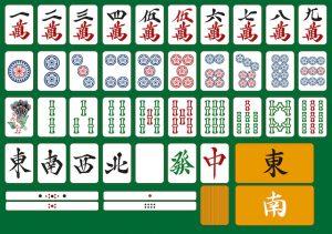 188ベットカジノの麻雀